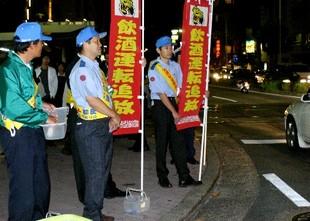 街頭での交通安全啓発活動