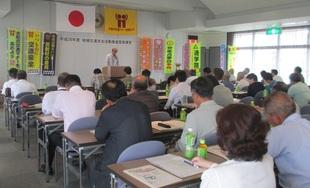 地域交通安全活動推進委員の講習会が開催されました