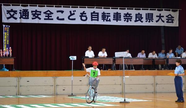 交通安全子ども自転車奈良県大会を開催