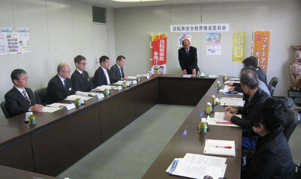 平成29年度「自転車安全教育推進委員会」を開催しました