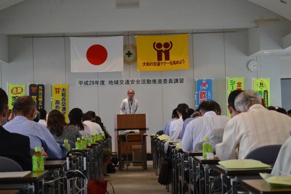 地域交通安全活動推進委員研修会の開催