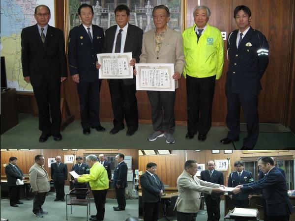 第58回交通安全国民運動中央大会での受賞