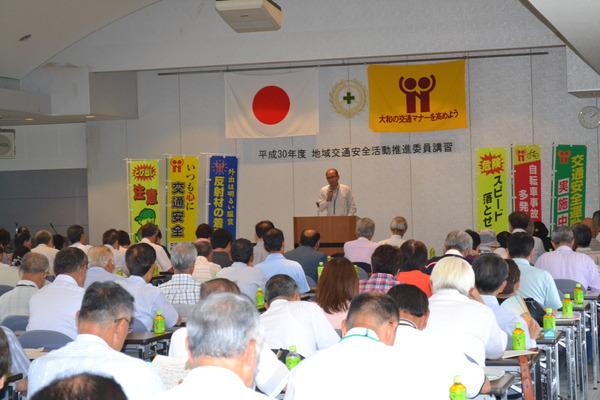 地域交通安全活動推進委員講習(研修)会の開催