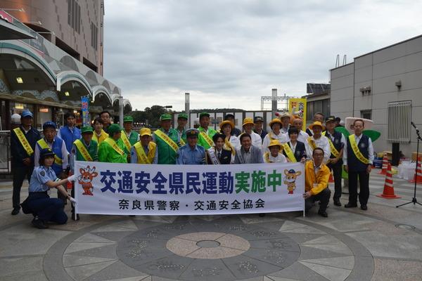秋の交通安全県民運動で様々な活動を実施しました