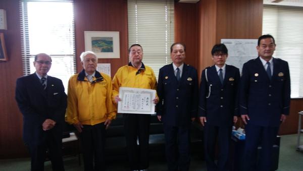 第59回交通安全国民運動中央大会欠席者に賞状の伝達