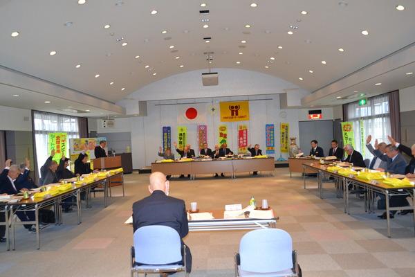 3月定例理事会の開催