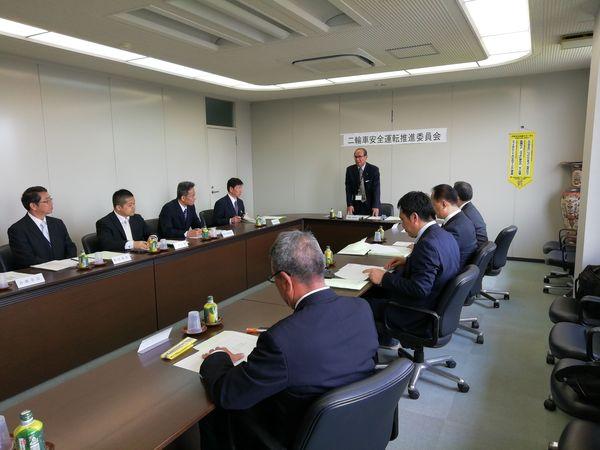 平成31年度「二輪車安全運転推進委員会」を開催しました