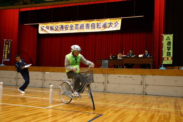 高齢者自転車大会を開催しました