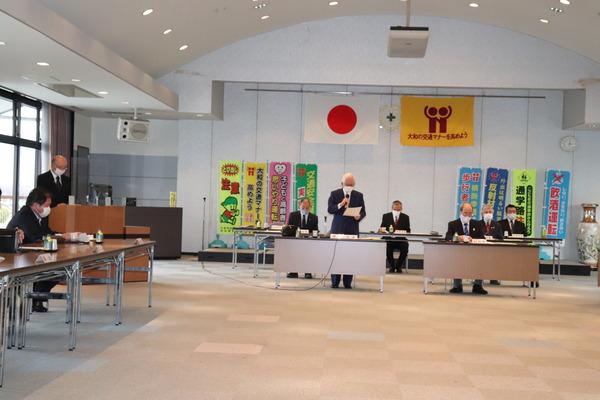 令和2年度11月定例理事会の開催