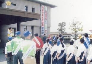 奈良西支部協会