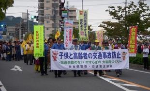 桜井支部協会